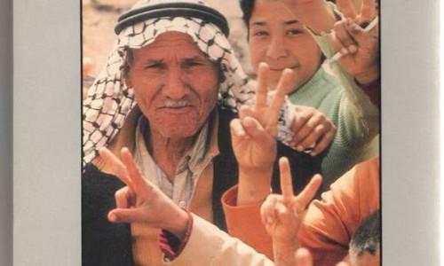 Faith And Intifada