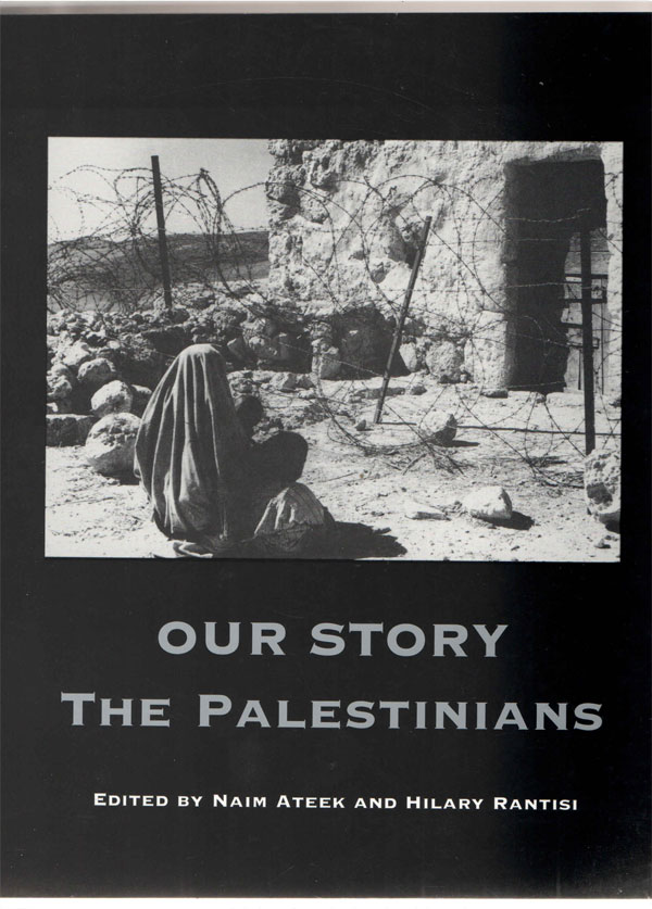 Our-Story-The-Palestinians