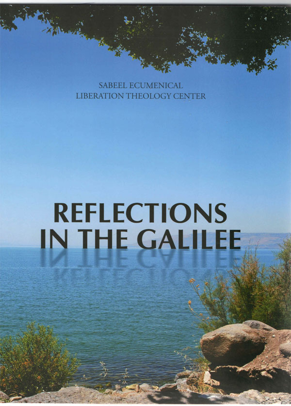 Reflections-inthe-Galilee