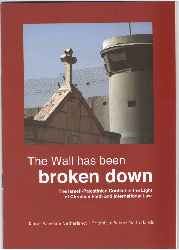 The-Wall-has-been-broken-down