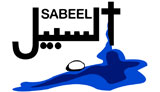 Sabeel, Ecumenical Liberation Theology Center