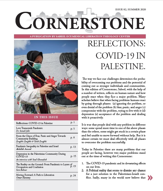 https://sabeel.org/wp-content/uploads/2020/11/cover-cornerstone-2.jpg